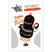 wild foodies roast pumpkin & coconut soup1357